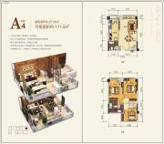 融达・城立方3室2厅3卫57平方米户型图
