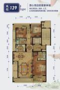 绿城西子田园牧歌3室2厅2卫139平方米户型图
