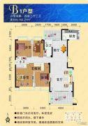 橄榄佳苑4室2厅2卫162平方米户型图