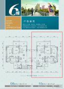 城市美林2室2厅2卫117平方米户型图