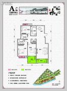 水云间3室2厅2卫133平方米户型图