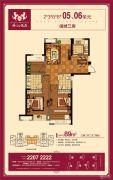 博仕后悦府3室2厅2卫89平方米户型图