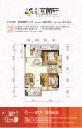 瑞城・南桥轩2室2厅1卫80平方米户型图