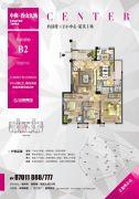 中庚香山天地3室2厅2卫87平方米户型图