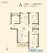 星河湾・荣景园3室2厅2卫110平方米户型图