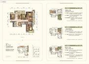 新希望・锦官城5室2厅2卫152平方米户型图