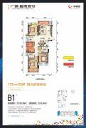 广源鲁班壹号4室2厅2卫120平方米户型图