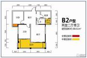 张坝天府花园2室2厅1卫88平方米户型图