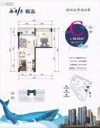 海湾1号1室1厅1卫56平方米户型图