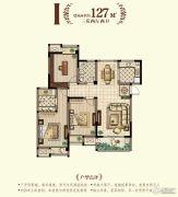 香树湾馨苑3室2厅2卫127平方米户型图