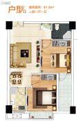奥特莱斯V公寓2室1厅1卫61平方米户型图