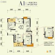 汉上第一街3室2厅2卫129平方米户型图