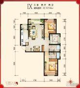 绿宸万华城3室2厅2卫107平方米户型图