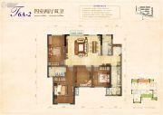 金科公园王府4室2厅2卫112--135平方米户型图
