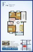 隆源・水晶城3室2厅1卫0平方米户型图