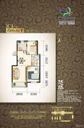 虹京国际2室2厅1卫88平方米户型图