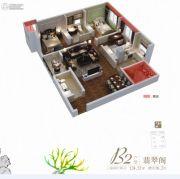 宝格丽小镇3室2厅2卫124平方米户型图