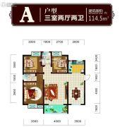 东方丽都3室2厅2卫114平方米户型图