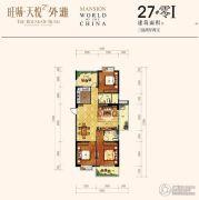 旺城天悦3室2厅2卫120平方米户型图