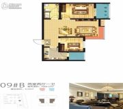启迪国际城・逸居2室2厅1卫0平方米户型图