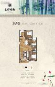 蓝郡绿都3室2厅2卫111平方米户型图