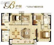 万科大厦4室2厅2卫0平方米户型图
