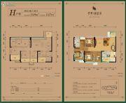 保利林语溪4室2厅2卫108--127平方米户型图