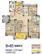 鹏欣领誉 多层3室2厅2卫127平方米户型图