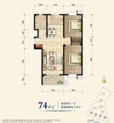教授花园新里程2室2厅1卫108平方米户型图