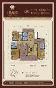 天润・碧海湾4室2厅3卫229平方米户型图