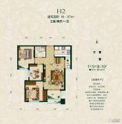 盛世御城3室2厅1卫97平方米户型图