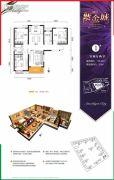曲江・紫金城3室2厅2卫116平方米户型图
