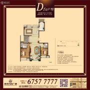 吴中万达广场2室2厅2卫137--147平方米户型图