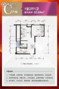 图腾・海博春天中心广场1室2厅1卫63平方米户型图