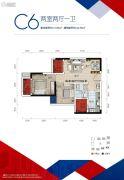 中国摩2室2厅1卫51平方米户型图