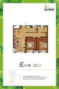 中新国际城2室2厅1卫84平方米户型图