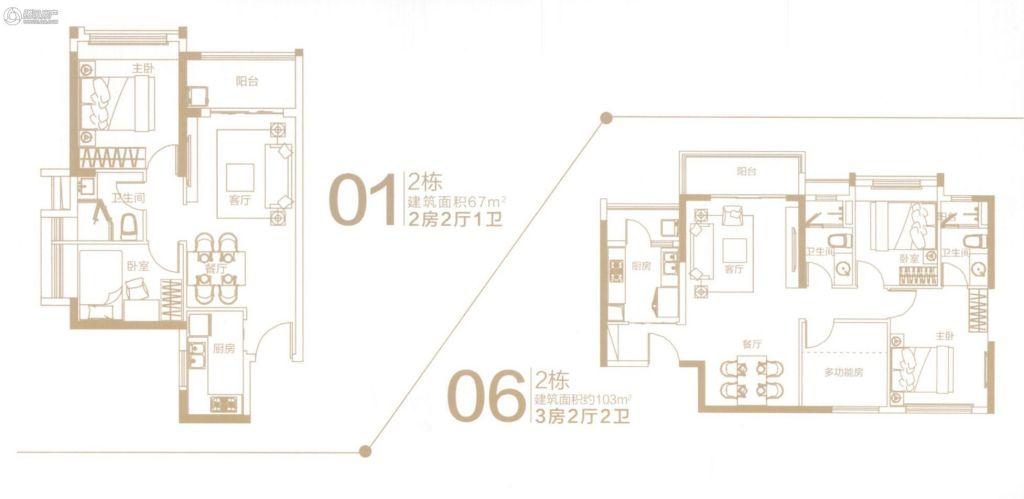 兰亭盛荟2栋0106户型平面图