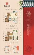汉唐世家5室2厅2卫186平方米户型图