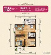 汉成华都2室2厅1卫91平方米户型图