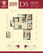 阳光新干线3室2厅1卫122平方米户型图