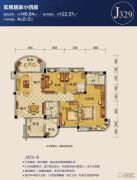 碧桂园・豪园(四会)4室2厅2卫120--150平方米户型图