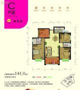 嘉和城4室2厅2卫141平方米户型图