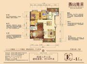 桂林留园4室2厅2卫143平方米户型图