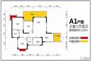 张坝天府花园3室3厅3卫129平方米户型图