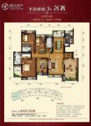 半岛豪庭四期4室2厅3卫0平方米户型图