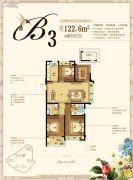 九龙仓珑玺4室2厅2卫122平方米户型图