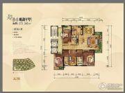 金地湖城大境4室3厅4卫272--282平方米户型图