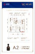 古井・悦湖城3室2厅2卫111--112平方米户型图