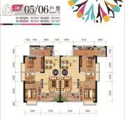 胜利雅苑2室2厅1卫80--84平方米户型图