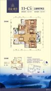 彰泰峰誉3室2厅2卫145平方米户型图